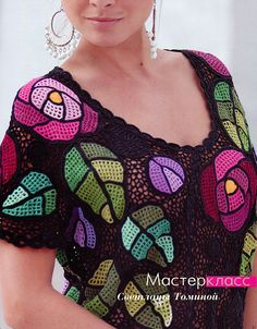 stained glass roses crochet sweater 20 Stunning Examples of Stained Glass Inspired Crochet