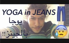 27. Yoga In Jeans!!  (English Subtitles)