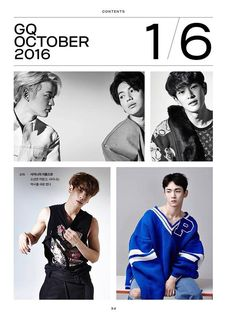 shinee gq 2016, shinee october gq, shinee photo shoot, shinee 2016, shinee 2016 comeback, shinee taemin 2016, shinee key 2016, shinee onew 2016, onew jung chaeyeon, shinee minho 2016, shinee jonghyun 2016, shinee key 2016, shinee key airport 2016, jonghyun airport 2016, 샤이니 gq