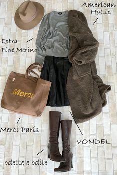毎日ユニクロできれいに時短、週5まかせは「メンズ」です   ファッション誌Marisol(マリソル) ONLINE 40代をもっとキレイに。女っぷり上々! Merci Paris, School Outfits, What To Wear, Winter Fashion, Boho, Japanese Fashion, American, Skirts, Collage