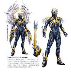 Shinkenger Concept Art | Tensou Sentai Goseiger Monster Conversion Guide - GrnRngr.com
