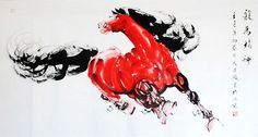 Chinese horse painting