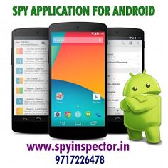 SPY INSPECTOR SOFTWARE: Spy Mobile App for Android: Best Monitoring Tool