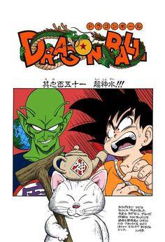 Goku, Demon King Piccolo, and Korin