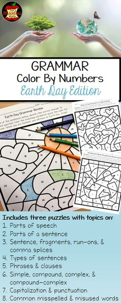 Looking for a way to bring Earth Day into your ELA classroom? This product includes three color-by-number puzzles with an Earth Day theme. This is the perfect way to integrate grammar into your middle school or high school secondary classroom. Middle School Writing, Middle School English, Middle School Classroom, Classroom Games, High School Activities, Numbers Kindergarten, Secondary School, Number Puzzles, Education