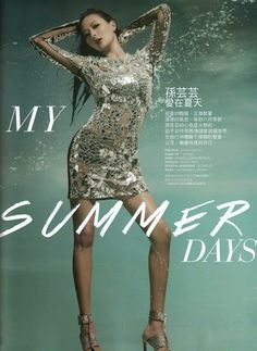 Elle Taiwan June 2014, 孫芸芸 Tom Ford 2014, Mesh Dress, Taiwan, Toms, Editorial, June, Formal Dresses, Clothing, Shopping