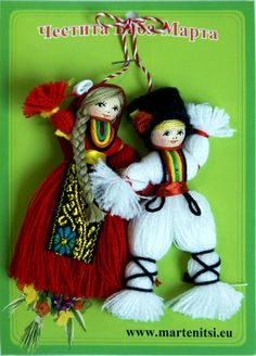 Yarn Crafts, Diy And Crafts, Crafts For Kids, Rainbow Loom Disney, Vintage Christmas Ornaments, Christmas Crafts, Corn Husk Dolls, Yarn Dolls, Sewing Toys