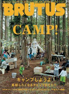 BRUTUS camp magazine cover