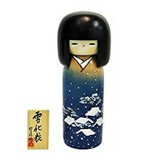 Amazon.com: Usaburo Sosaku Kokeshi Doll Yukigeshou Made in Japan: Home & Kitchen