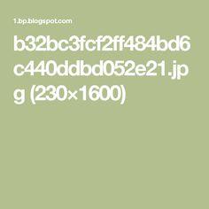 b32bc3fcf2ff484bd6c440ddbd052e21.jpg (230×1600)