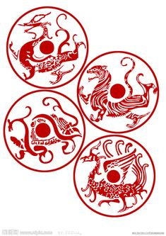 瑞獸 Viking Symbols, Egyptian Symbols, Viking Runes, Ancient Symbols, American Indian Tattoos, Chinese Element, Wiccan Tattoos, Inca Tattoo, Chinese Patterns
