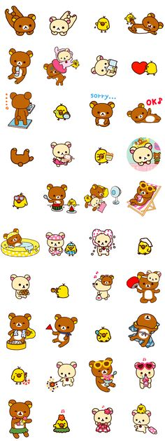 画像 - Rilakkuma Summer by Imagineer Co., Ltd. / San-X Co., Ltd. - Line.me