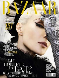 Harper's Bazaar Russia December 2011 #DaphneGuinness #PureIyInspiration #Bazaar