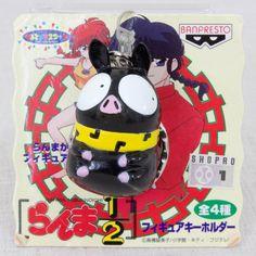 Ranma 1/2 P-Chan Ryoga Figure Key Chain JAPAN ANIME MANGA RUMIKO TAKAHASHI
