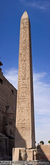 Red granite obelisk Luxor Egypt