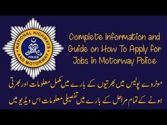 How To Apply for Jobs in Motorway Police 2017-2018