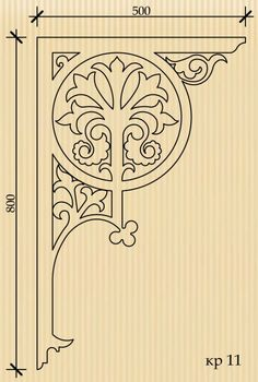 Каталог / Тульский узор Stencil Templates, Stencil Patterns, Hand Embroidery Patterns, Stencil Designs, Chip Carving, Wood Carving, Wood Projects, Woodworking Projects, Jugendstil Design