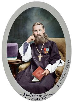 Saint John of Kronstadt, 1894 Mar of Russia, Imperial Russia, Religion Saint Barbara, John Chrysostom, Colorized Photos, Imperial Russia, Orthodox Icons, Portraits, Historical Pictures, Old Pictures, Christianity