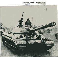 Т-10А на  параде в Москве  1957  года