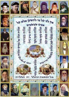 Rabbi, Jewish Art, Menorah, Holy Spirit, Satan, Great Artists, Israel, Philosophy, Religion