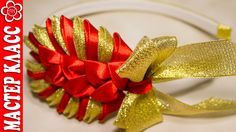 Kanzashi / Video tutorial / DIY  New Year Kanzashi handband