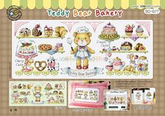 Sodastitch Indonesia SO-G77 - Teddy Bear Bakery