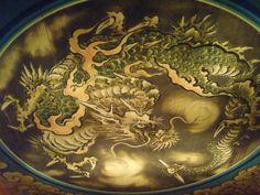 龍泉寺 Japanese Sword, Japanese Dragon, Chinese Dragon, Chinese Art, Japanese Tattoo Art, Japanese Art, Oni Mask Tattoo, Energy Arts, Tiger Dragon