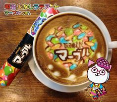 (food, science and japan) Marble Chocolate, Food Science, Latte Art, Japanese Food, Marketing, Breakfast, Morning Coffee, Coffee Art