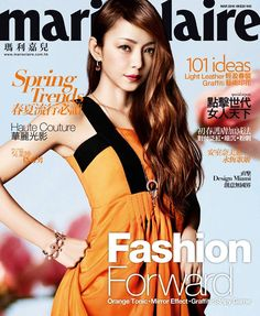 安室奈美恵 namie amuro marie claire amuro namie magazine goddess shirachiyalenoir.tumblr.com