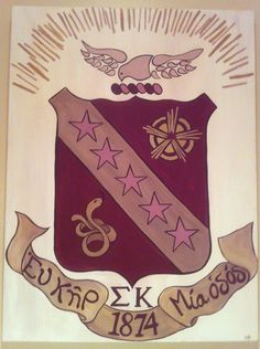 The colors of Sigma Kappa are lavender and maroon.