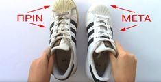 Oven Donuts That Throw The Internet – Toftiaxa. White Sneakers, Adidas Sneakers, Easter Outfit, Air Dry Clay, Diy Fashion, Afro, Shoes, Salt Dough, Biscotti