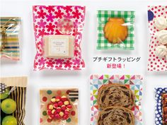 Fab - clear faced bags for wrapping gifts, food, etc.  Would be great for party favors.  From Midori Japan. プチギフトラッピング新登場!