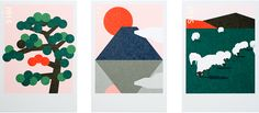 New Design Logo Japan Graphic Designers Ideas Japan Graphic Design, Graphic Design Posters, Graphic Art, Graphic Designers, Vintage Illustration Art, Graphic Design Illustration, Japanese Greetings, Creative Calendar, Japanese Art
