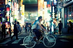 Riding Uphill | Tokyo | Japan