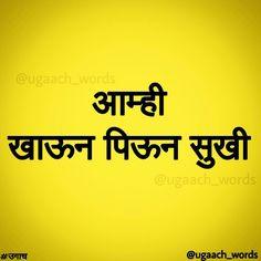 78 Best Marathi Images