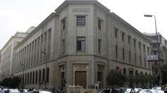 #موسوعة_اليمن_الإخبارية l مصر تحصل على دفعة ثانية من قرض صندوق النقد الدولي في مايو