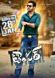 Temper Gallery. Telugu Movie Temper Stills. Directed by Puri Jagannadh, Starring Junior NTR, Kajal Agarwal
