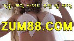 な윈스카지노주소〈Z U M 8 8 [[.. C0m]]〉ぬ윈스카지노주소 윈스카지노주소윈스카지노주소윈스카지노주소윈스카지노주소윈스카지노주소윈스카지노주소윈스카지노주소윈스카지노주소윈스카지노주소윈스카지노주소윈스카지노주소윈스카지노주소윈스카지노주소윈스카지노주소윈스카지노주소윈스카지노주소윈스카지노주소윈스카지노주소윈스카지노주소윈스카지노주소윈스카지노주소윈스카지노주소윈스카지노주소윈스카지노주소윈스카지노주소윈스카지노주소윈스카지노주소윈스카지노주소윈스카지노주소윈스카지노주소윈스카지노주소윈스카지노주소윈스카지노주소윈스카지노주소윈스카지노주소윈스카지노주소윈스카지노주소윈스카지노주소윈스카지노주소윈스카지노주소윈스카지노주소윈스카지노주소윈스카지노주소윈스카지노주소윈스카지노주소윈스카지노주소윈스카지노주소윈스카지노주소윈스카지노주소윈스카지노주소윈스카지노주소윈스카지노주소윈스카지노주소윈스카지노주소윈스카지노주소윈스카지노주소윈스카지노주소