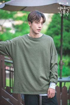 Image shared by Cha Fung. Find images and videos about kdrama, nam joo hyuk and kim bok joo on We Heart It - the app to get lost in what you love. Joon Hyung, Hyung Sik, Jong Hyuk, Lee Jong Suk, Korean Celebrities, Korean Actors, Asian Actors, Nam Joo Hyuk Weightlifting Fairy, One Yg