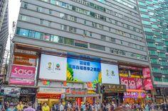 [CR] Review HongKong ไหว้พระ เดินเที่ยว ช๊อปปิ้ง ตามใจ - Pantip