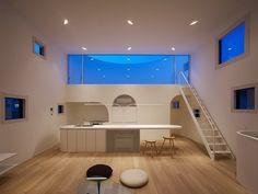 Light Stage House em Hiroshima
