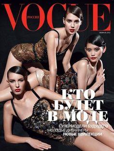 Elite Model Look International
