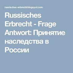 no fly liste f r hooligans in russland gesetzesentwurf nr. Black Bedroom Furniture Sets. Home Design Ideas