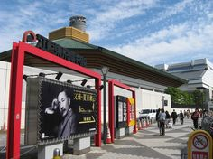 Book your tickets online for Edo-Tokyo Museum, Sumida: See 840 reviews, articles, and 670 photos of Edo-Tokyo Museum, ranked No.2 on TripAdvisor among 64 attractions in Sumida.