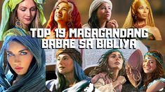Who are the Great Women in the Bible Great Women, Bible, Entertainment, Teaching, God, Education, Youtube, Movies, Movie Posters