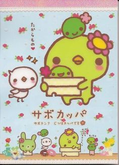 San-X Sabo Kappa Flowers Memo Pad