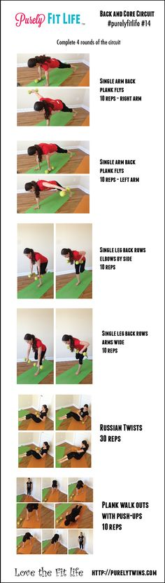 back and core workout