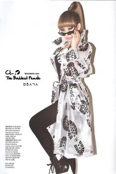 Cl Fashion, Kpop Fashion, Womens Fashion, Chaelin Lee, Rapper, Fashion Illustration Vintage, Jeremy Scott, Korean Women, Dress Me Up