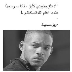 Did me. Time explode us Short Quotes Love, Dark Quotes, Pretty Quotes, Arabic Love Quotes, Arabic Words, Real Life Quotes, Mood Quotes, True Quotes, Motivational Picture Quotes