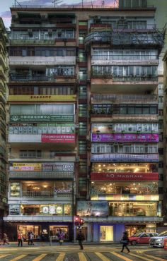 Vertical shopping, Causeway Bay, Hong Kong   Paul Hogwood